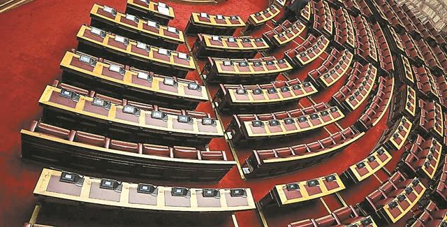 Διάσκεψη των Προέδρων για την επιλογή της ηγεσίας του Αρείου Πάγου | tanea.gr