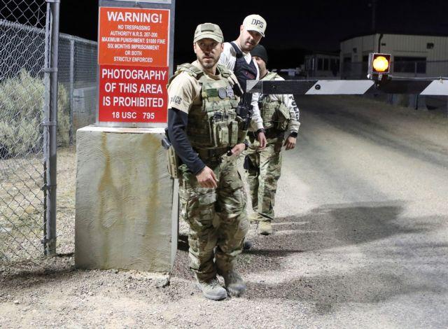 ΗΠΑ: Θα... βομβάρδιζαν με μαχητικό stealth τους συγκεντρωμένους στην Περιοχή 51 | tanea.gr