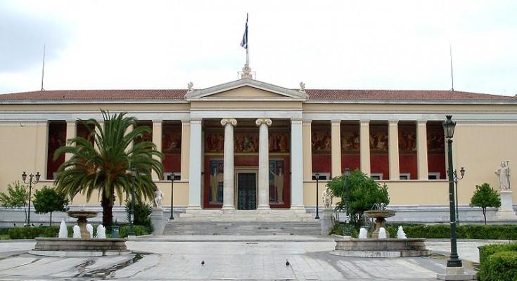 Ανατροπή στα Πανεπιστήμια: Δείτε τις 5 μεγάλες αλλαγές που έρχονται | tanea.gr