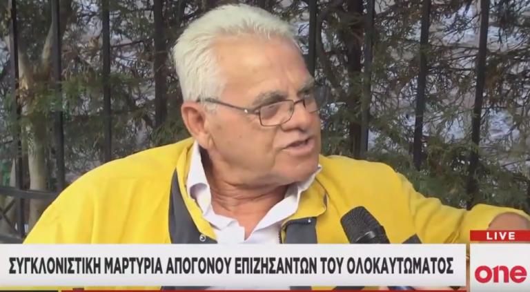 Αποκλειστικό One Channel: Η συγκλονιστική μαρτυρία απογόνου που επέζησαν από το Ολοκαύτωμα | tanea.gr