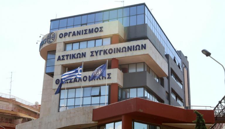 ΟΑΣΘ: Φέσι 86 εκατ. ευρώ άφησε η διοίκηση Παππά | tanea.gr