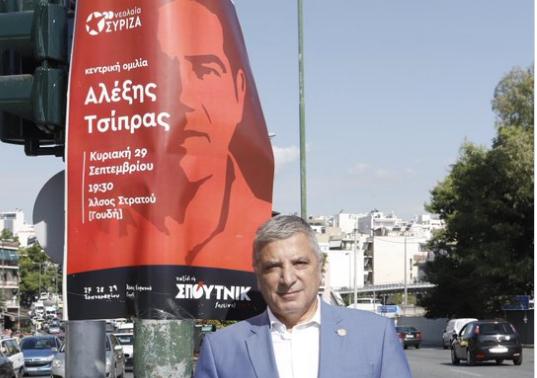 Να κατέβουν οι αφίσες του ΣΥΡΙΖΑ ζητά ο Πατούλης | tanea.gr