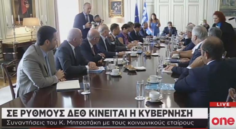 Σε ρυθμούς ΔΕΘ κινείται η κυβέρνηση   tanea.gr