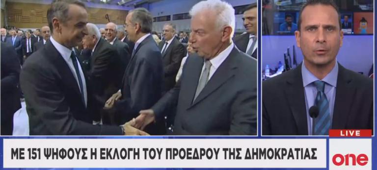 Με 151 ψήφους η εκλογή του Προέδρου της Δημοκρατίας | tanea.gr