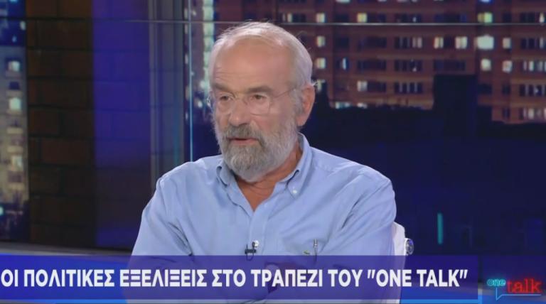 Αλ. Αλαβάνος στο One Channel: Τον ΣΥΡΙΖΑ τον κατατάσσω στο ίδιο ρεύμα με τη ΝΔ | tanea.gr
