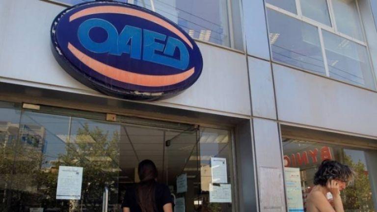 ΟΑΕΔ: Ποιοι δικαιούνται εποχικό επίδομα – Οι 5 προϋποθέσεις | tanea.gr