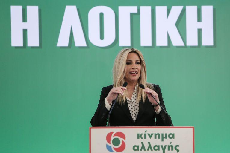 Η Φώφη ρίχνει το γάντι: «Οποιος θέλει ας θέσει θέμα ηγεσίας στο Κίνημα Αλλαγής» | tanea.gr