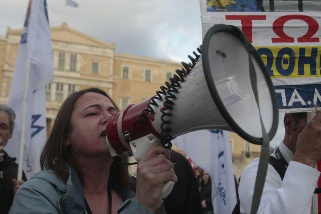 Συμμετοχή ΔΟΕ και ΟΛΜΕ στην 24ωρη απεργία της ΑΔΕΔΥ στις 24 Σεπτεμβρίου | tanea.gr