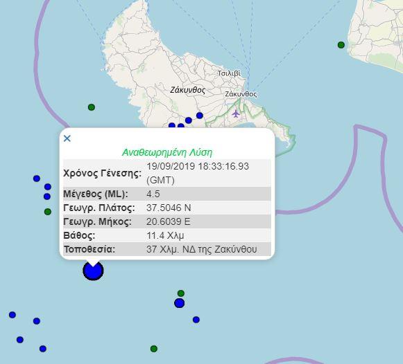 Σεισμός στη Ζάκυνθο | tanea.gr