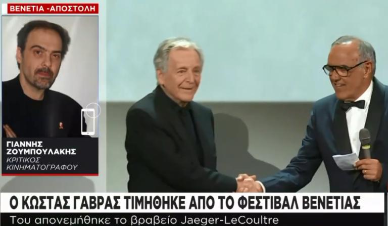 Γ. Ζουμπουλάκης για τη νέα ταινία του Κ. Γαβρά: Η μυθοπλασία μπλέκει πολύ με την πραγματικότητα | tanea.gr