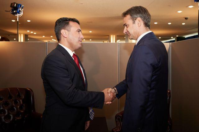 Μητσοτάκης προς Ζάεφ: Δεν θα υπέγραφα τη Συμφωνία των Πρεσπών | tanea.gr
