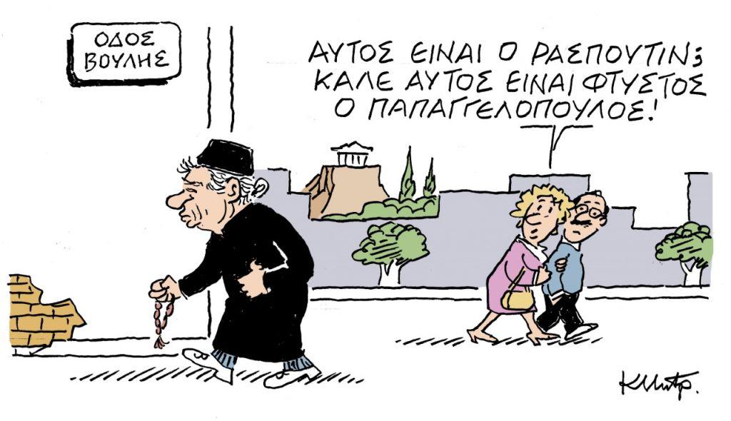 Το σκίτσο του Κώστα Μητρόπουλου