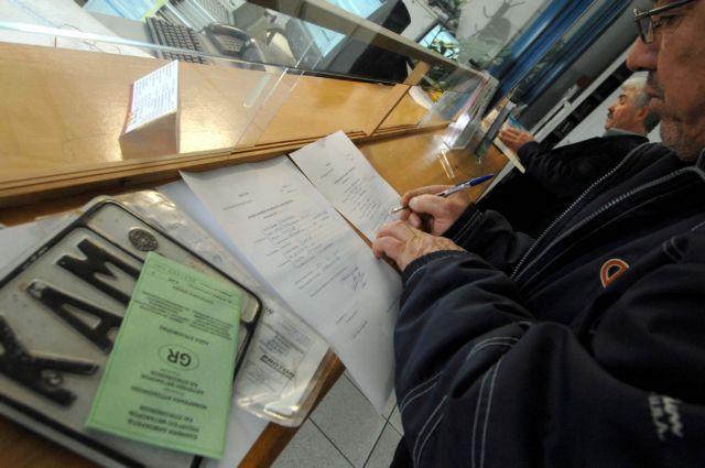 Τέλη κυκλοφορίας: Tα δικαιολογητικά για την κατάθεση πινακίδων   tanea.gr