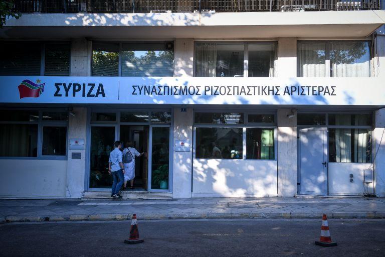 ΣΥΡΙΖΑ για προανακριτική: Διπλά δειλός ο κ. Μητσοτάκης | tanea.gr