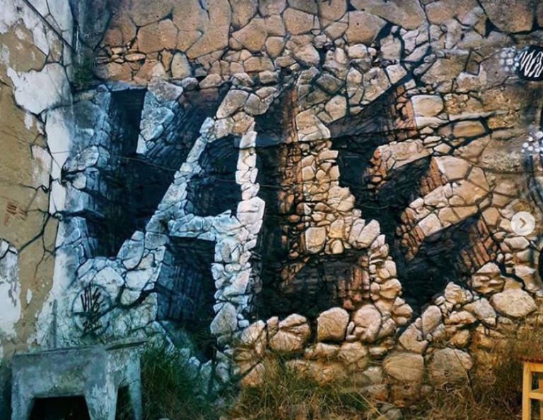Εντυπωσιακά τρισδιάστατα γκράφιτι που «γκρεμίζουν» τοίχους | tanea.gr
