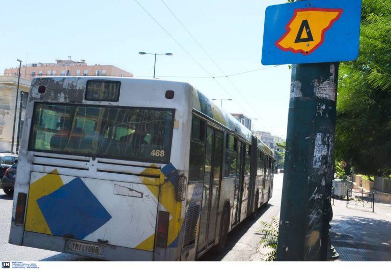 Επιστρέφει από Δευτέρα ο δακτύλιος στην Αθήνα – Το πρόστιμο για τους παραβάτες   tanea.gr