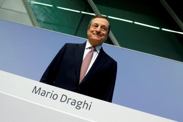 Ντράγκι προς Γερμανία: Ανάγκη για επεκτατική δημοσιονομική πολιτική | tanea.gr