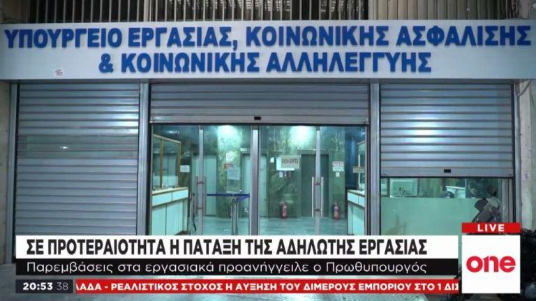 ΔΕΘ: Τι αλλάζει στις εργασιακές σχέσεις   tanea.gr