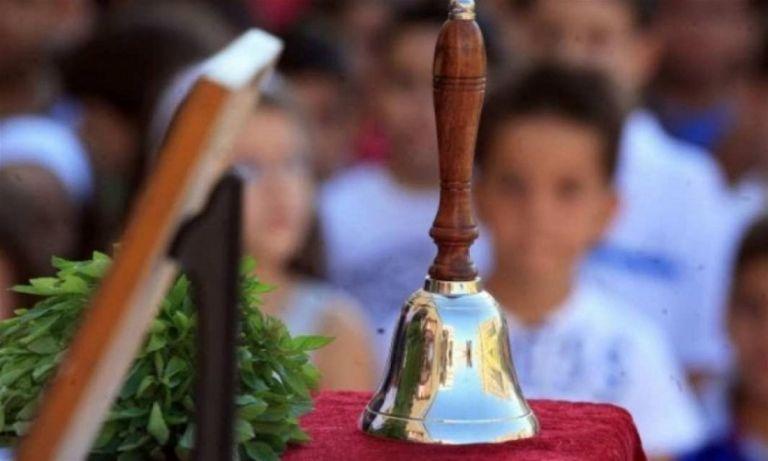 Σήμανε το πρώτο κουδούνι αλλά πότε είναι οι σχολικές αργίες; | tanea.gr