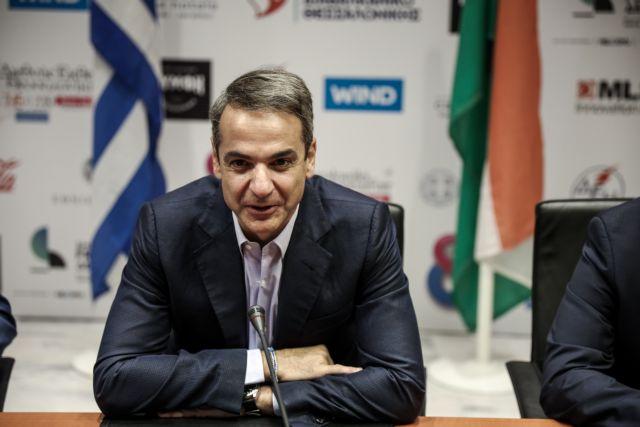 ΔΕΘ: Οι άξονες της ομιλίας Μητσοτάκη | tanea.gr