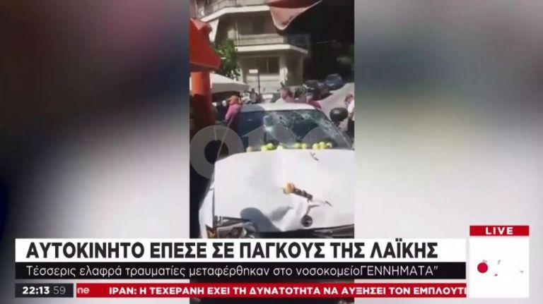 Βίντεο – ντοκουμέντο του One Channel: Η στιγμή που το ΙΧ πέφτει πάνω σε λαϊκή | tanea.gr