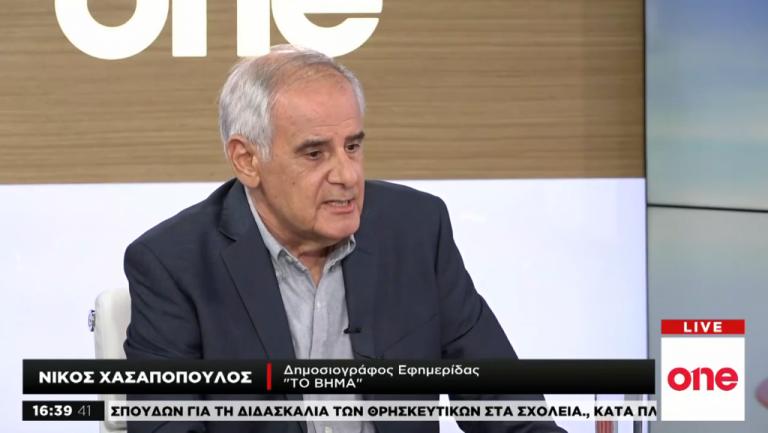Ο Ν. Χασαπόπουλος αναλύει την πολιτική επικαιρότητα στο One Channel | tanea.gr
