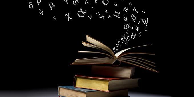 Ελληνική γλώσσα : Γιατί έχει κατακτήσει τον κόσμο | tanea.gr