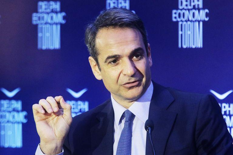 Συνάντηση του Φόρουμ των Δελφών για τις άμεσες επενδύσεις με την συμμετοχή 40 διεθνών οίκων | tanea.gr