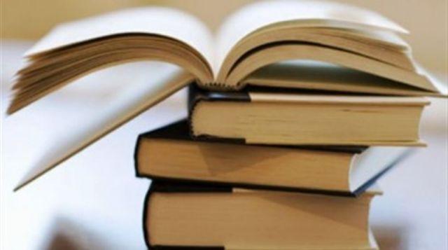 Ανακοινώθηκαν τα Κρατικά Βραβεία Λογοτεχνίας και Παιδικού Βιβλίου 2018 | tanea.gr