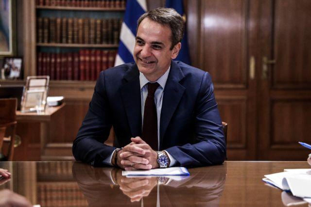 Μητσοτάκης: Η προστασία του περιβάλλοντος μας βρίσκει ενωμένους   tanea.gr