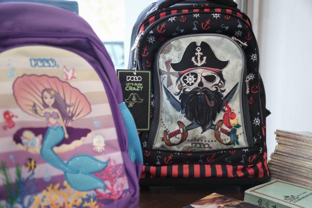 Πόσο θα κοστίσει η σχολική τσάντα   tanea.gr