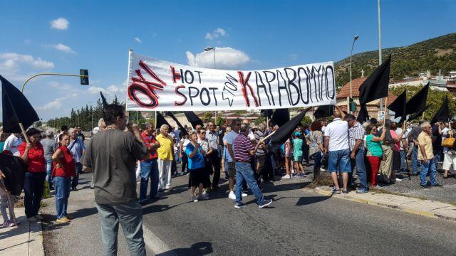 Δεν θα γίνει το hotspot στον Καραβόμυλο   tanea.gr