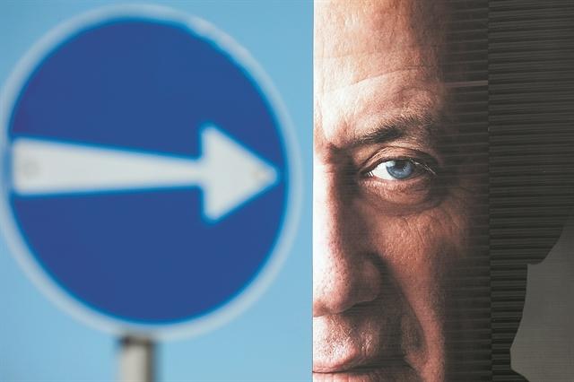 Είναι ο Μπένι Γκαντζ ο αντι-Νετανιάχου που έψαχνε το Ισραήλ;   tanea.gr