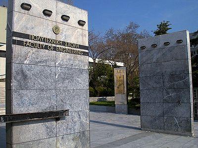 Κατάληψη της Πολυτεχνικής Σχολής του ΑΠΘ μέχρι την έναρξη της πορείας για τη ΔΕΘ | tanea.gr