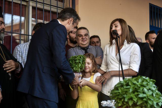Τι δώρο έκαναν μαθητές στον Κυριάκο Μητσοτάκη | tanea.gr