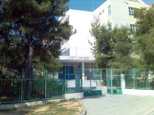 Έναρξη σχολικής χρονιάς με… κατάληψη στην Πετρούπολη   tanea.gr