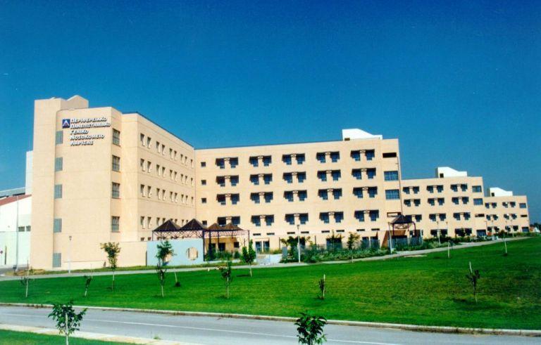 Λάρισα: Νέος εξοπλισμός για το Πανεπιστημιακό Νοσοκομείο   tanea.gr