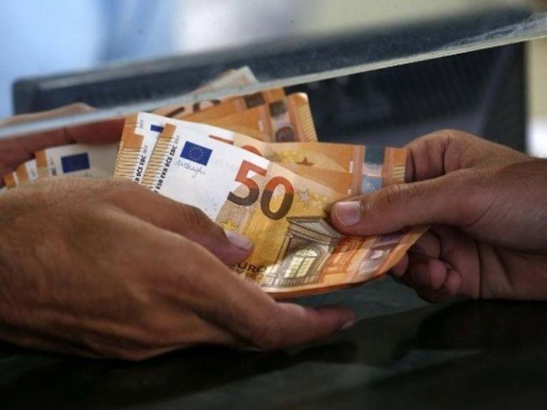 Επιστρέφουν μερίσματα σε συνταξιούχους του Δημοσίου | tanea.gr