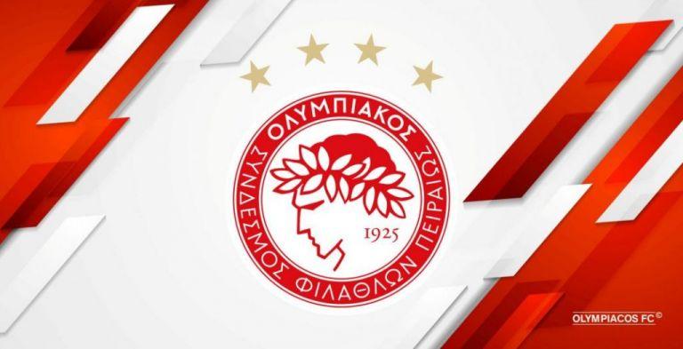 Το πρόγραμμα του Ολυμπιακού για το ματς με την Τότεναμ | tanea.gr