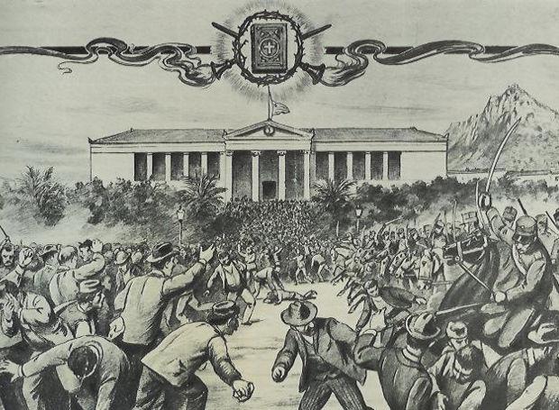 «Ευαγγελικά ή Ευαγγελιακά» – Τα αιματηρά επεισόδια του 1901 | tanea.gr