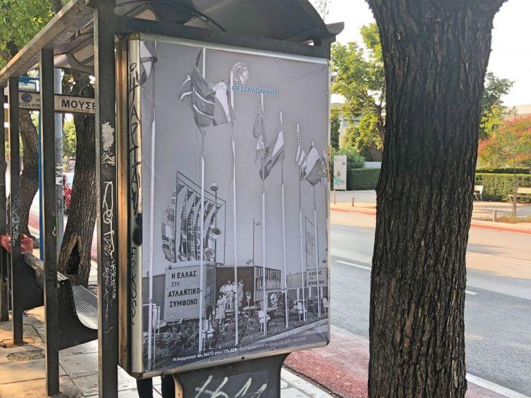 Αποκατάσταση και καλλωπισμός επιλεγμένων στάσεων του ΟΑΣΘ | tanea.gr