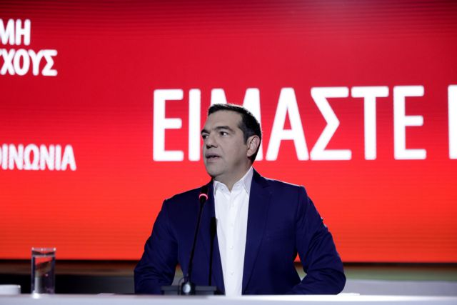 Τσίπρας: Δεν θα μειωθεί ο στόχος του πρωτογενούς πλεονάσματος με ευθύνη Μητσοτάκη | tanea.gr