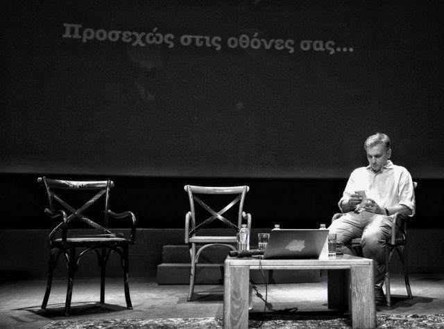 Μπηχτή Τσακαλώτου κατά Παππά: «Δεν τα πήγαμε καλά στην ΕΡΤ» | tanea.gr