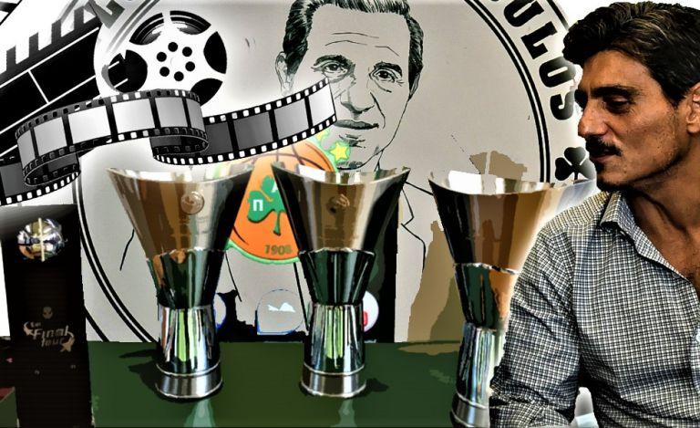 Ο Γιαννακόπουλος ετοιμάζει ταινία για την ιστορία Παναθηναϊκού | tanea.gr