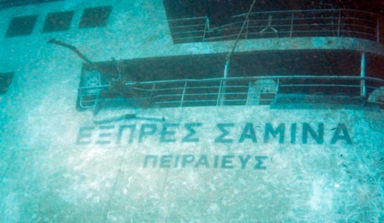Εξπρές Σάμινα : Πέρασαν 19 χρόνια από το τραγικό ναυάγιο με τους 81 νεκρούς | tanea.gr