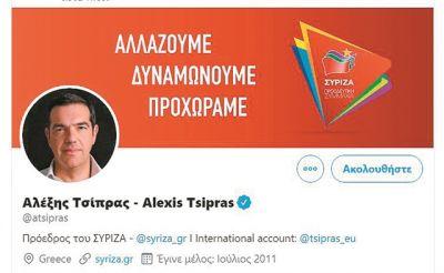 Η «χρυσή» μεταγραφή στον ΣΥΡΙΖΑ και τα ηλεκτρονικά «δίχτυα» στην κεντροαριστερά | tanea.gr