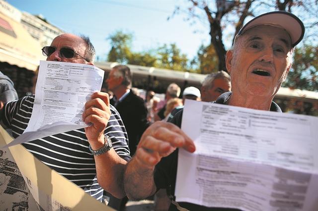 Ερχονται εκκαθαριστικά έως τις 15 Σεπτεμβρίου   tanea.gr