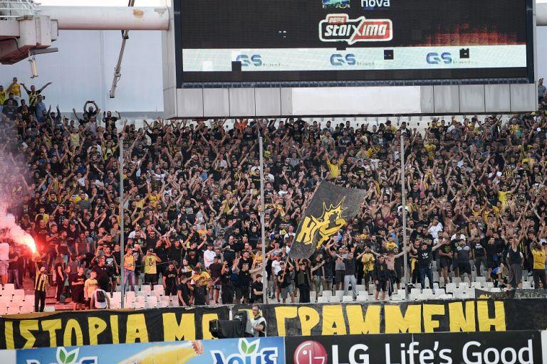 Ανατροπή: Με κόσμο στο Αγρίνιο η ΑΕΚ | tanea.gr