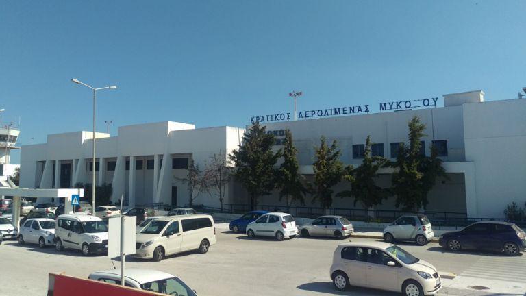 Ποιο είναι το ελληνικό αεροδρόμιο με τις περισσότερες καθυστερήσεις στην Ευρώπη | tanea.gr