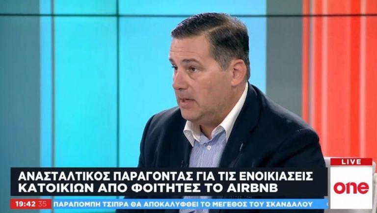 Τσουχτερά τα ενοίκια για τους φοιτητές λόγω Airbnb | tanea.gr